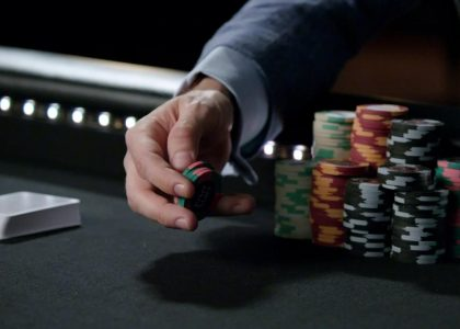 The Unadvertised Particulars Into Online Casino